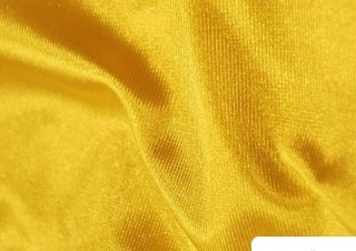 Tissu en Lycra Couleur Jaune